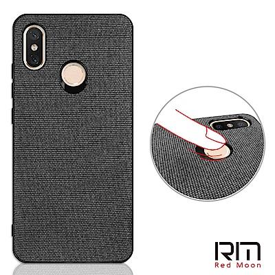 RedMoon Xiaomi 小米 8 時尚皮革雙料手機殼