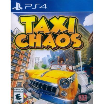 瘋狂司機 載客狂飛 (瘋狂計程車) Taxi Chaos - PS4 中英文美版