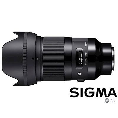 SIGMA 40mm F1.4 DG HSM ART for SONY E 接環 公司貨