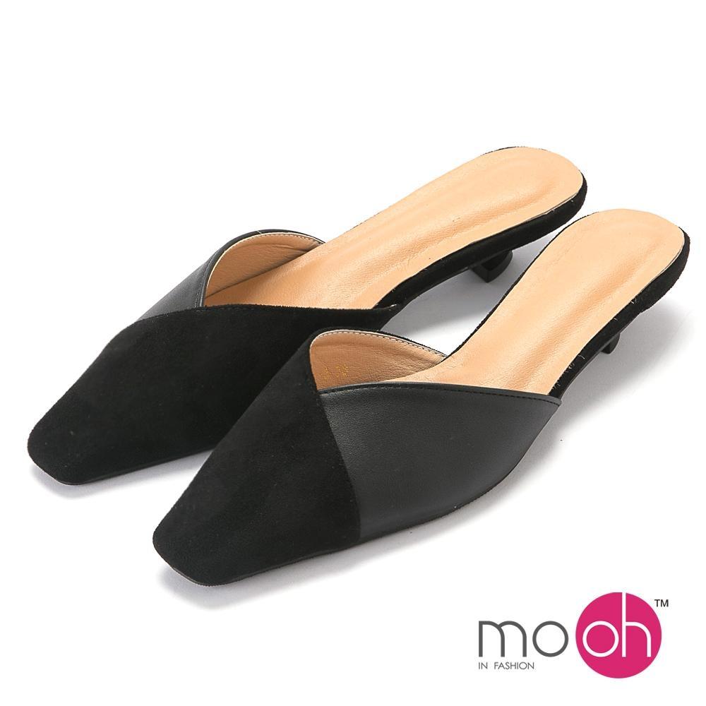 mo.oh 絨面拼接方頭拖鞋低跟穆勒鞋-黑