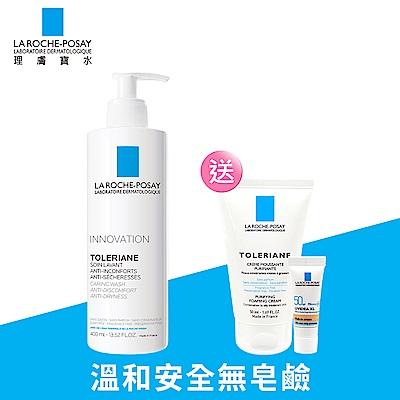 理膚寶水 多容安舒敏溫和潔膚乳組