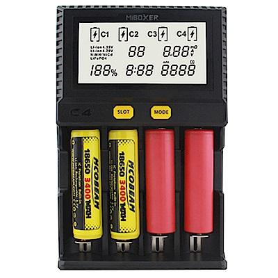 MiBOXER C4 數位液晶顯示智慧快速電池充電器