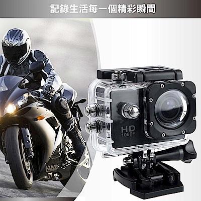 【Jimmy】1080p極限運動汽機車防水型攝影機(+贈16G記憶卡)