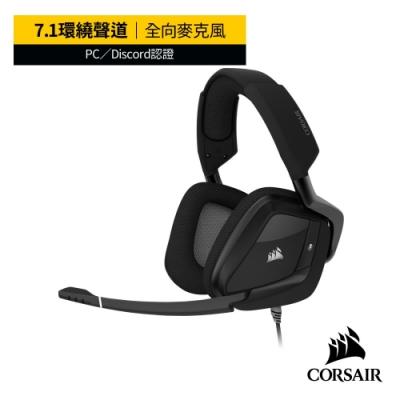 【CORSAIR海盜船】VOID RGB ELITE USB 7.1環繞聲道電競耳機-碳黑