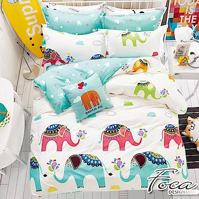 FOCA象園城堡-加大-100%精梳純棉四件式兩用被床包組