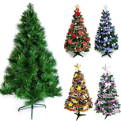 摩達客 5尺特級綠松針葉聖誕樹(飾品組/不含燈)