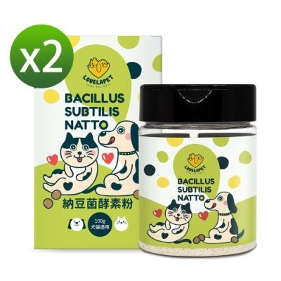 愛貝寵 納豆菌酵素粉 2瓶優惠組(100g/瓶)