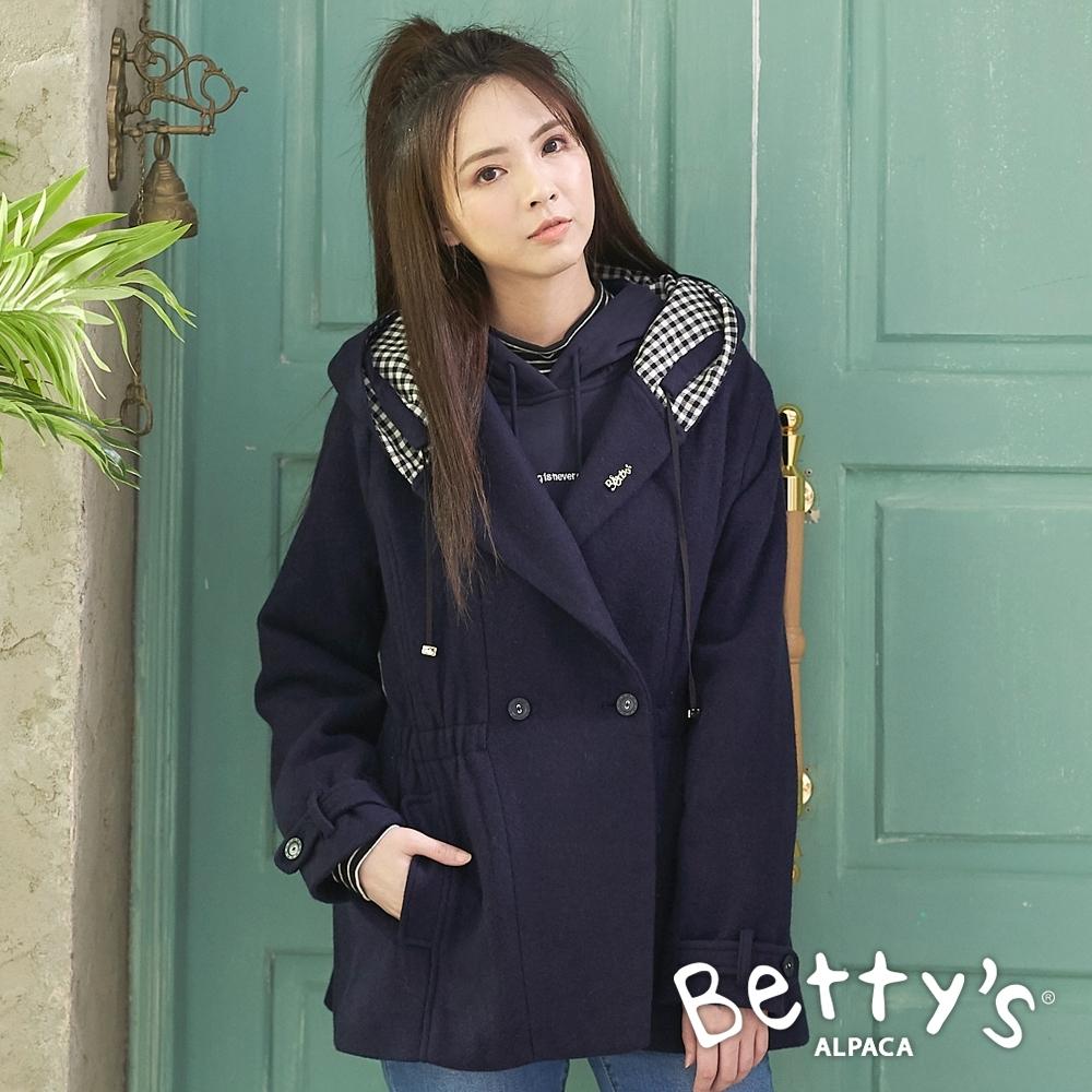 betty's貝蒂思 連帽修身毛呢外套(深藍)