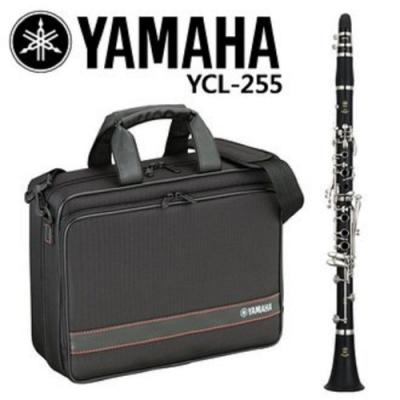 YAMAHA YCL-255 Bb調單簧管/黑管/豎笛/原廠認證