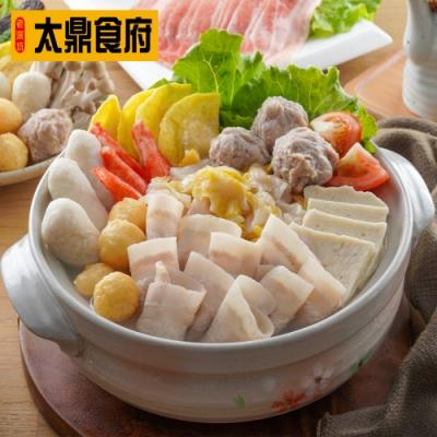 老深坑太鼎食府 首席酸菜白肉鍋 1800g/盒(年菜預購)