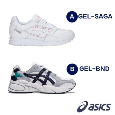 【時時樂】ASICS 男女精選鞋款 1499元 限時搶購