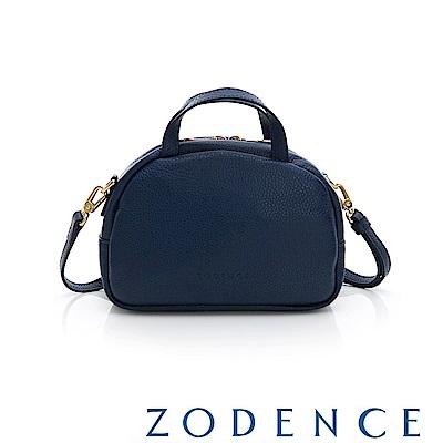 ZODENCE DIDO系列進口彩色牛皮貝殼包-藍