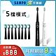 【SAMPO 聲寶】五段式音波震動牙刷共附9刷頭TB-Z2002L(三年份刷頭超值組) product thumbnail 2