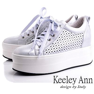Keeley Ann我的日常生活 全真皮珠光沖孔厚底休閒鞋(銀色-Ann系列)
