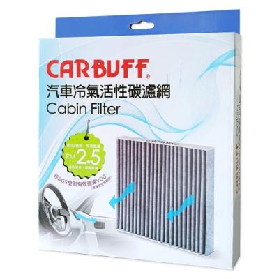 CARBUFF 汽車冷氣活性碳濾網 Ford 福特 Focus MK4 (19/2~),Mondeo 五代(15~)適用