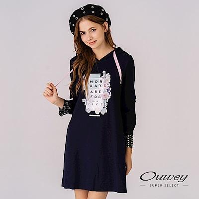 OUWEY歐薇 時尚花卉標語印花造型剪接雙層袖長版帽T(藍)