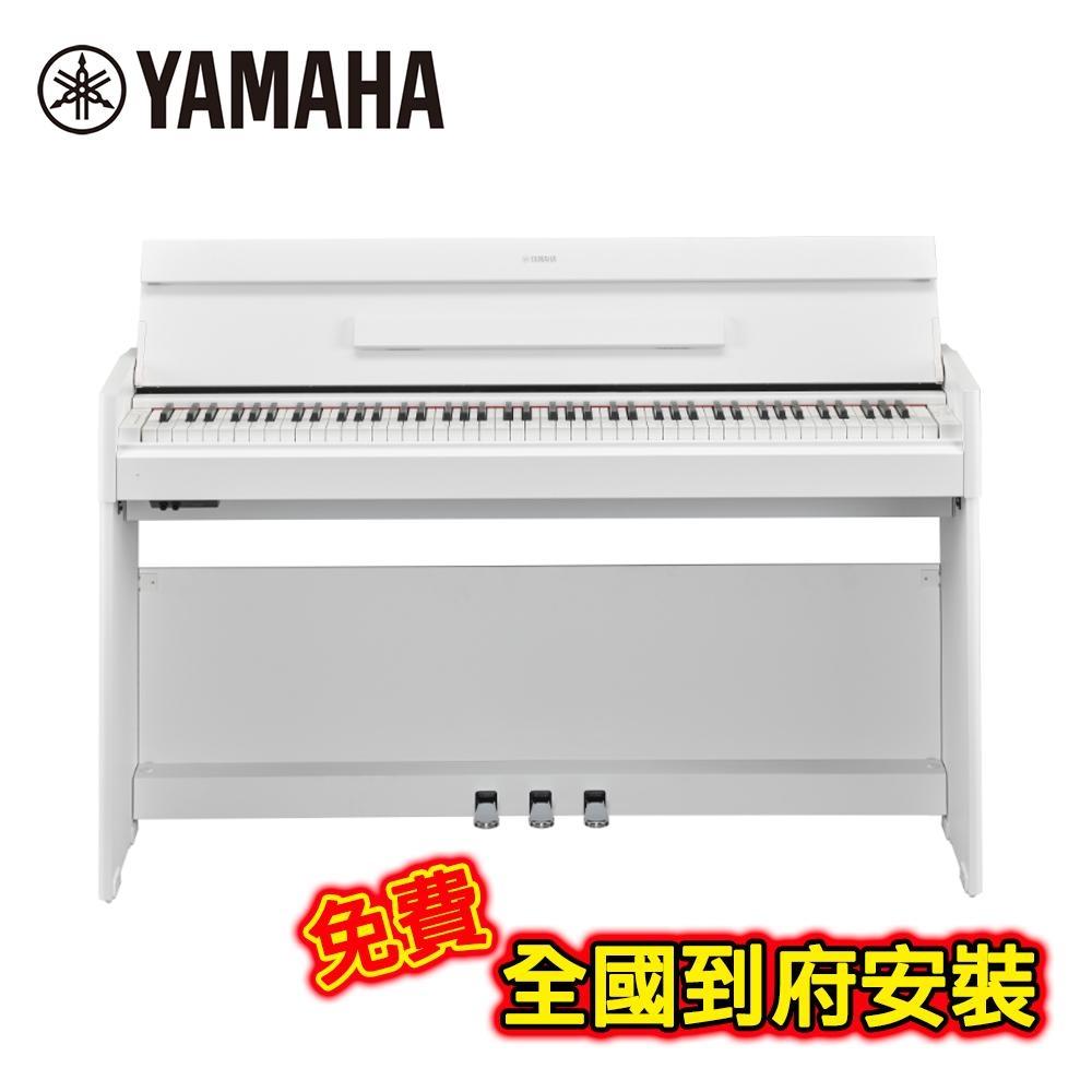 [無卡分期-12期] YAMAHA YDP-S54 WH 88鍵數位電鋼琴 典雅白色款