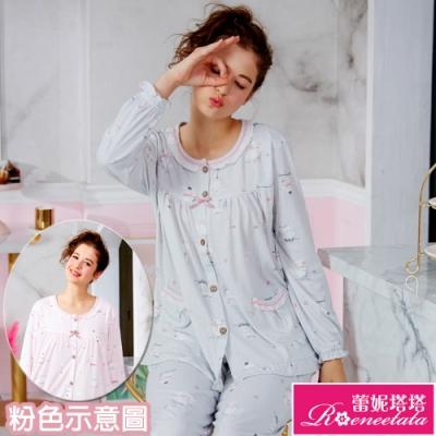 睡衣 針織棉長袖褲裝睡衣(R87206活力動物) 蕾妮塔塔