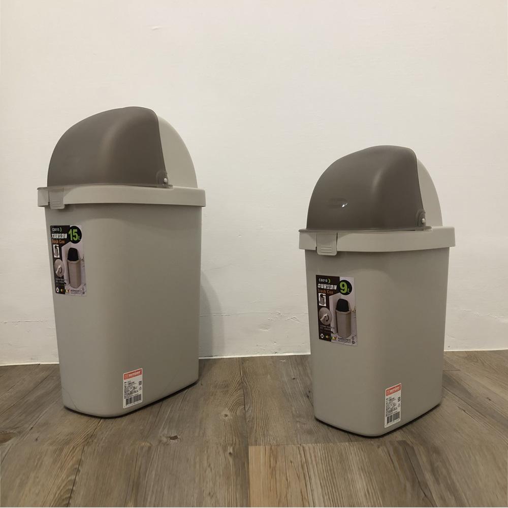 創意達人梅恩掀蓋式垃圾桶(9L+15L)4入組