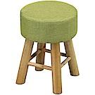 文創集 巴塔亞麻布木腳椅凳/圓凳(六色)-30x30x42cm免組