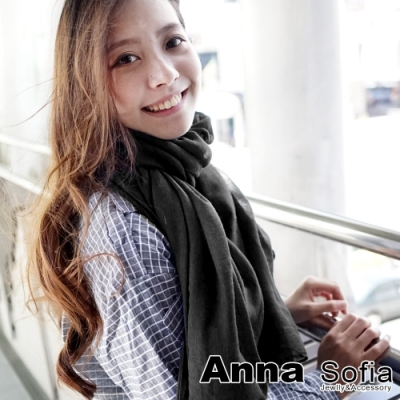 AnnaSofia 純色棉麻 超大寬版披肩圍巾(酷黑)
