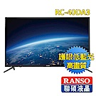 RANSO聯碩 40型 護眼低藍光LED液晶顯示器 RC-40DA3