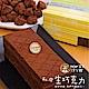 TOP王子 私房生巧克力-原味(490g/盒) product thumbnail 1