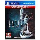 直到黎明 Until Dawn PlayStation®Hits (中英文合版)