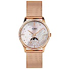 Henry London 閃耀晶鑽月相米蘭帶手錶-珍珠貝X玫瑰金/35mm