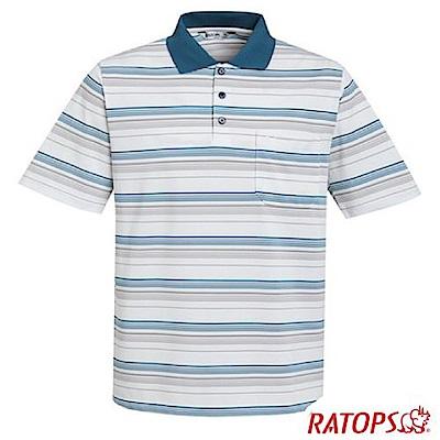 瑞多仕 男款 輕量透氣短袖條紋POLO衫_DB8945 白/銀灰/靛藍色
