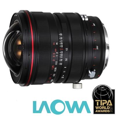 LAOWA 老蛙 FF S 15mm F4.5 W-Dreamer 紅圈 (公司貨) 超廣角鏡頭 移軸鏡頭 手動鏡頭