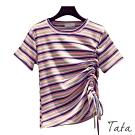 撞色條紋開叉針織上衣 共二色 TATA-(S~L)
