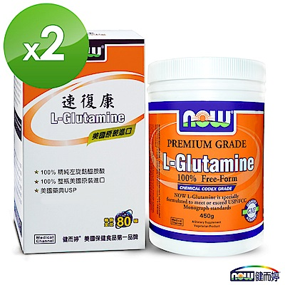 NOW健而婷 速復康 醫療級左旋麩醯胺酸( 450 公克/瓶)  2 瓶組