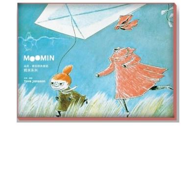 朵貝-楊笙經典童話-姆米系列全集-限量精緻藏書箱-永久珍藏姆米童話