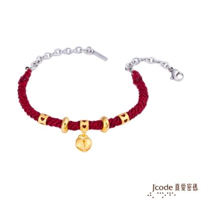 (無卡分期6期)J code真愛密碼 堅定之心(廣告款)黃金手鍊-紅編織蠟繩