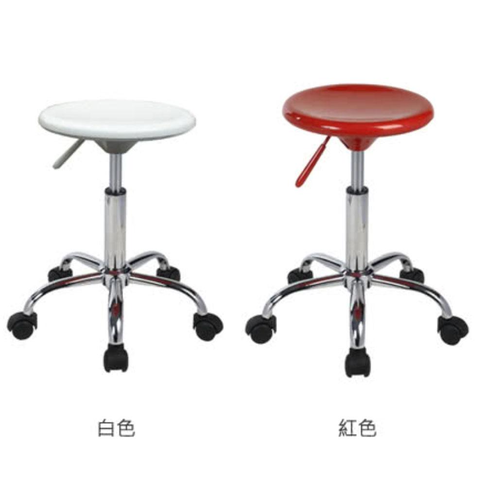 E-Style 高級鍍鉻金屬氣壓棒五爪腳-吧台椅/工作椅(三色)