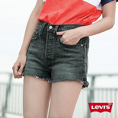 Levis 女款 501 高腰排釦牛仔短褲 毛鬚不收邊 彈性布料