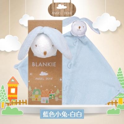 美國 Angel Dear 動物嬰兒安撫巾禮盒版 (藍色小兔-白白)