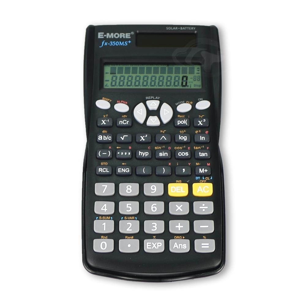 E-MORE 工程型計算機 fx350MS+