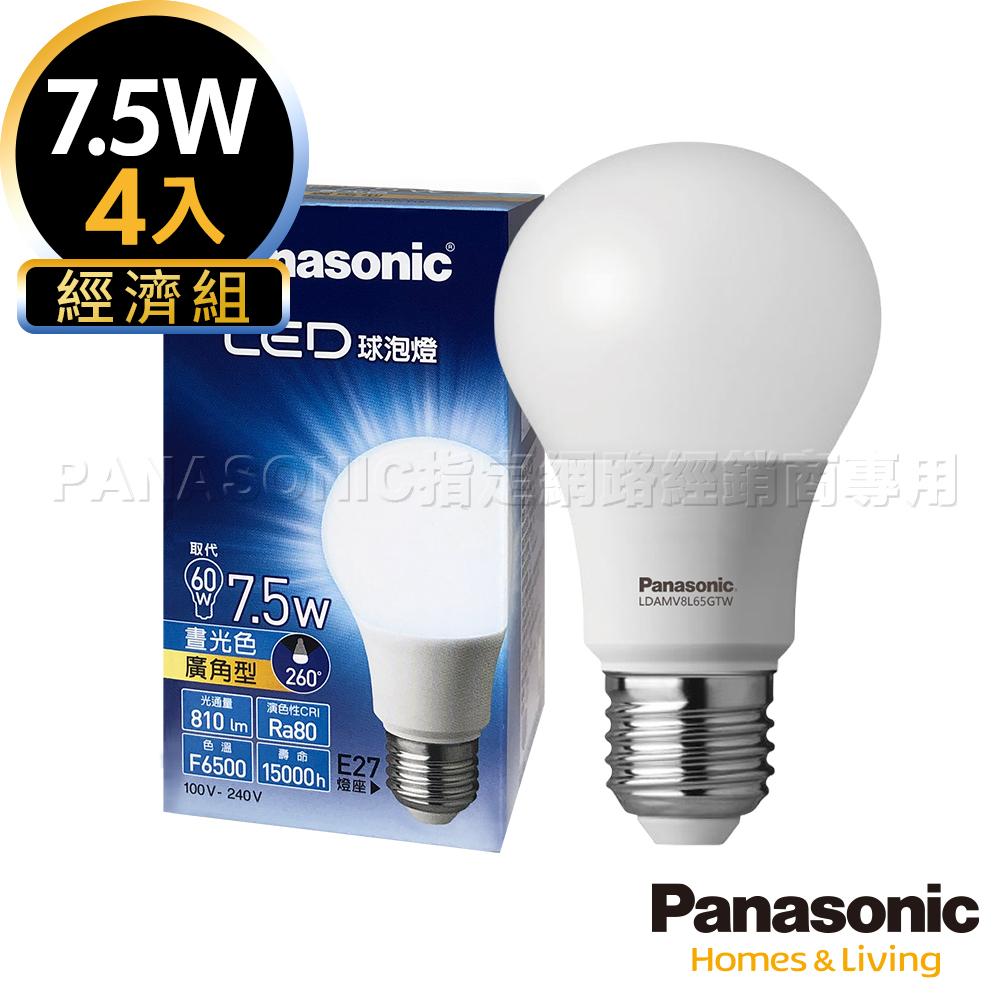 Panasonic國際牌 4入組 7.5W LED燈泡 超廣角 全電壓-白光