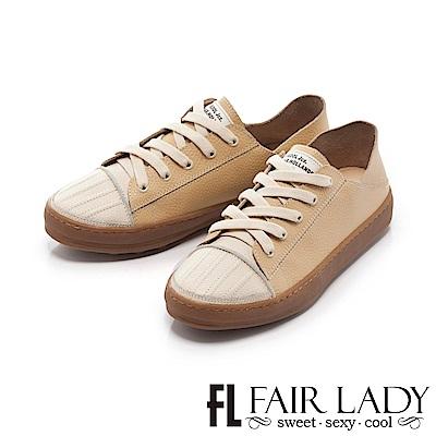 FAIR LADY Soft Power軟實力日系雙色皮質休閒鞋 黃