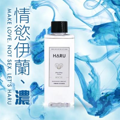 HARU 依蘭極潤水溶性潤滑液