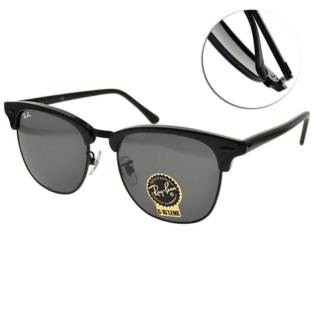 RAY BAN太陽眼鏡 經典復古眉框款/珍珠黑-灰鏡片#RB3016F 1305B1