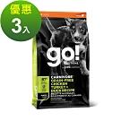 Go! 高含肉量-無穀雞肉鮭魚 幼母犬配方《300克三件組》WDJ推薦
