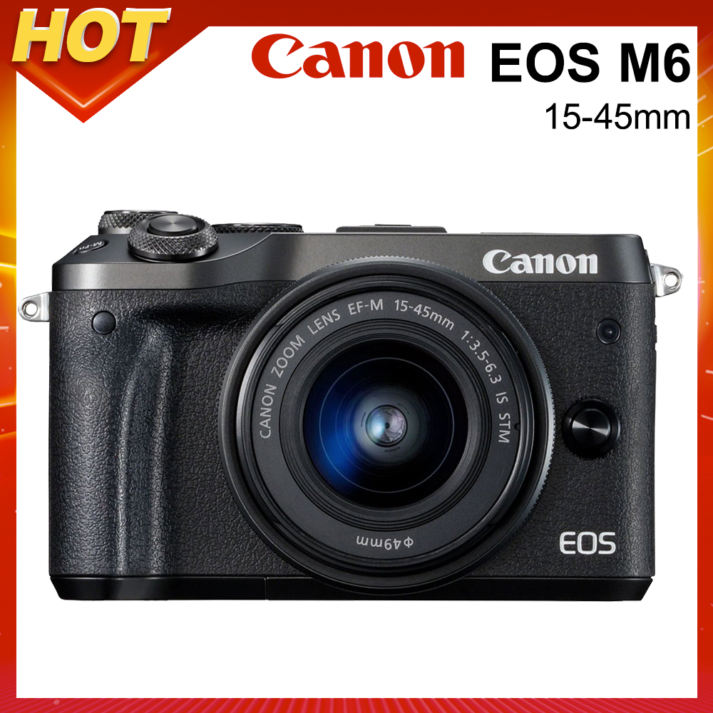 Canon EOS M6 15-45mm 變焦鏡頭組(公司貨) product image 1
