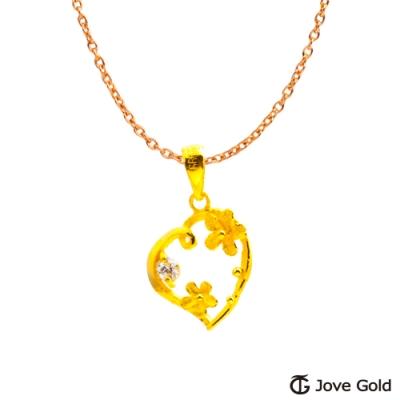 Jove Gold 漾金飾 芬芳氣息黃金墜子 送項鍊