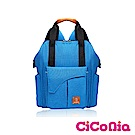 CiCoNia「TRIVA」輕盈減壓媽媽包 (藍色)