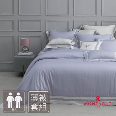 MONTAGUT-羅蘭紫-300織紗萊賽爾纖維天絲-薄被套床包組(雙人)