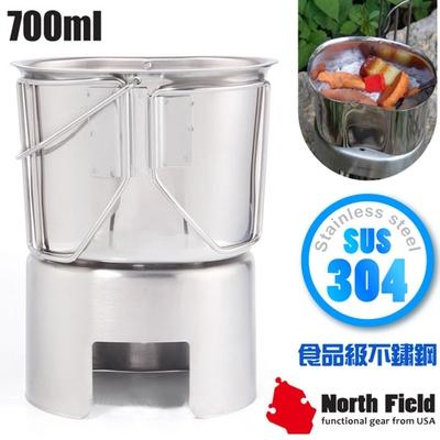 美國 North Field 宙斯 加厚食品級正304分體式軍用版水壺/杯子/鍋具+爐架組