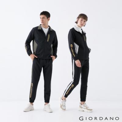 【時時樂】GIORDANO 3M拼接立領外套(男女童任選)